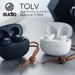 Sudio 完全ワイヤレスイヤホン TOLV Bluetooth5.0対応|mikigakki