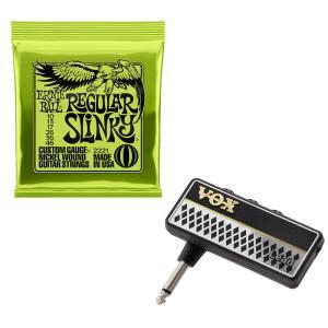 【ゆうパケットにて送料無料】 ERNIE BALL ギター弦 レギュラースリンキー #2221 (10-46) Regular Slinky  ×7セット【国内正規品】※ポスト投函・日時指定不可|mikigakki