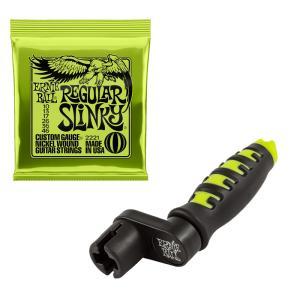 【ゆうパケットにて送料無料】 ERNIE BALL ギター弦 レギュラースリンキー #2221 (10-46) Regular Slinky  ×8セット【国内正規品】※ポスト投函・日時指定不可|mikigakki