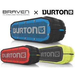 Braven × Burton  / BRV-X BURTON Bluetooth対応 ワイヤレススピーカー|mikigakki