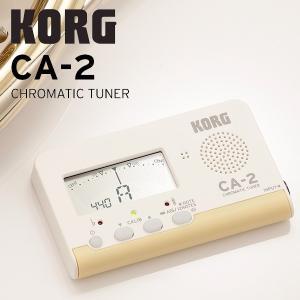【ゆうパケットにて送料無料】KORG クロマチック・チューナー CA-2 ブラス・バンド オーケストラ ※ポスト投函・日時指定不可|mikigakki