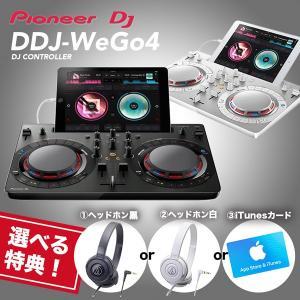 Pioneer DJ パイオニア DDJ-WeGO4  DJコントローラー iPad iPhone PC対応|mikigakki