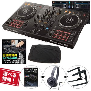 《選べる特典付き》《教則動画付属》PIONEER DJコントローラー DDJ-400 rekordbox dj対応|mikigakki
