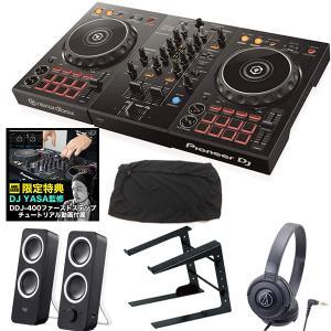 Pioneer DJ パイオニア   DDJ-400 + ATH-S100 + Z200 + LTSTAND   買い足し不要 DJスタートセット|mikigakki