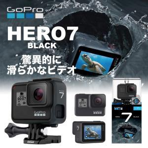 GoPro ゴープロ HERO7 BLACK  CHDHX-701-FW ウェアラブル アクション カメラ【国内正規品】|mikigakki