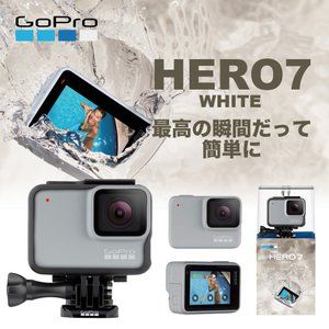 GoPro ゴープロ HERO7 White ウェアラブル アクション カメラ ヒーロー7 CHDHb-601-FW 【国内正規品】|mikigakki