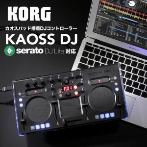 《在庫限りの大特価》KORG DJコントローラー KAOSS DJ カオスパッド搭載 Serato DJ LITE対応 Serato DJ INTRO対応|mikigakki