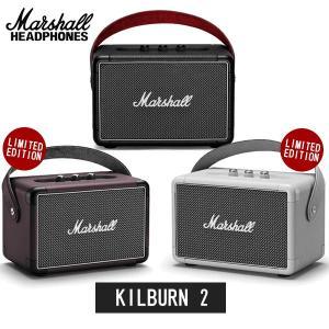 Marshall マーシャル KILBURN2 Bluetooth対応スピーカー 20時間以上連続再生 2.5kg【国内正規品】|mikigakki