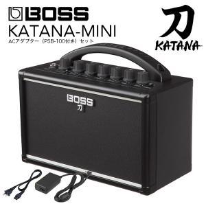 BOSS ボス KATANA-MINI カタナアンプミニ KTN-MINI ギターアンプ + ACアダプター セット  送料無料|mikigakki