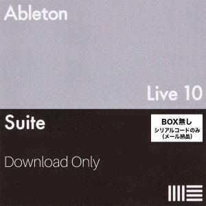 ableton Live 10 Suite UPG from Live Lite シリアルコード メ...