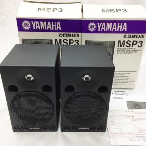 《アウトレット品》YAMAHA パワードスタジオモニター MSP3(ペア)|mikigakki