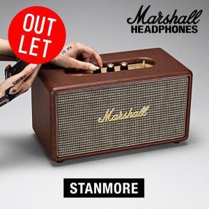 【アウトレット品】Marshall マーシャル STANMORE Brown Bluetooth対応スピーカー 【国内正規品】【送料無料】|mikigakki