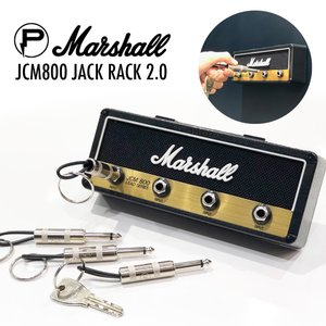 Pluginz プラグインズ Marshallロゴ入り JCM800 STANDARD Jack Rack2 キーホルダー with 4 keychains mikigakki