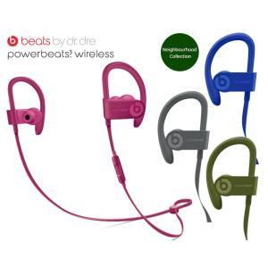 Beats by Dr.Dre ワイヤレスイヤホン/Powerbeats3 Wireless  (Bluetooth対応)【国内正規輸入代理店商品】|mikigakki