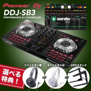 ●操作性と演奏性が向上し、本格的なDJプレイを楽しめるSerato DJ Lite対応コントローラー...