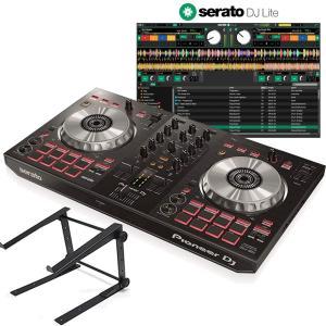 SERATO DJ LITE対応のDJコントローラーに、PCスタンドをお求めやすくまとめたセットです...