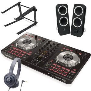SERATO DJ LITE対応のDJコントローラーに、スピーカー、ヘッドホン、PCスタンドをお求め...