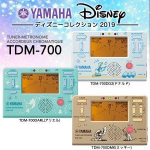《ゆうパケットにて送料無料》YAMAHA ディズニーチューナーメトロノーム TDM-700DMK TDM-700DD2 TDM-700DARL 限定生産  ※ポスト投函・日時指定不可|mikigakki
