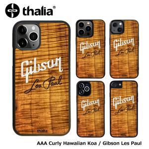 Thalia タリア iPhoneケース AAA Curly Hawaiian Koa / Les Paul Script Engraved【Gibson社オフィシャルライセンス】|mikigakki