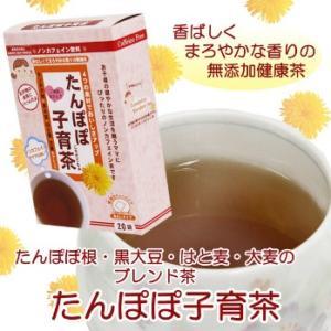 ローズマダム たんぽぽ子育て茶|mikimura