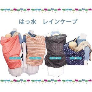 クロスプラス  撥水レインケープ 専用袋付き|mikimura