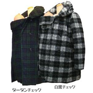 【送料無料】  クロスプラス a・i・n 2WAY  スライバーニット格子中綿入り  ダッカー付き ママコート|mikimura