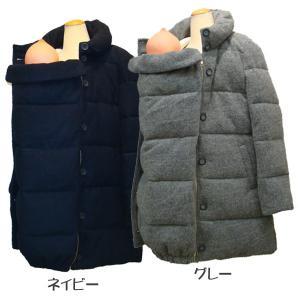 【送料無料】  クロスプラス a・i・n 2WAY  スライバーニット 中綿入り  ダッカー付き ママコート|mikimura