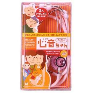 ローズマダム 心音ちゃん 聴診器 ニ人用|mikimura