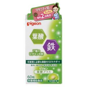 ピジョン サプリメント 葉酸カルシウムプラス 60粒|mikimura