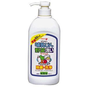 ピジョン 哺乳瓶 洗浄剤|mikimura