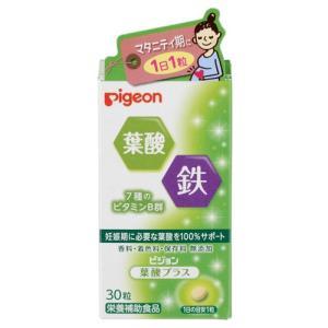 ピジョン サプリメント 葉酸プラス30粒入り|mikimura