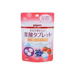 ピジョン サプリメント かんでおいしい葉酸タブレット ピンクパッケージ 60粒|mikimura