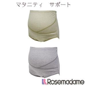 ローズマダム アクリル入りサポートガードル|mikimura
