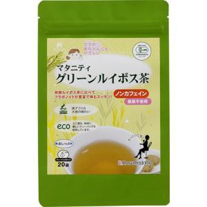 グリーン ルイボス茶|mikimura