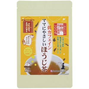 ローズマダム ママにやさしいほうじ茶(低カフェインほうじ茶)|mikimura