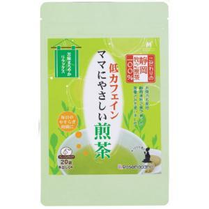 ローズマダム ママにやさしい煎茶(低カフェイン煎茶)|mikimura