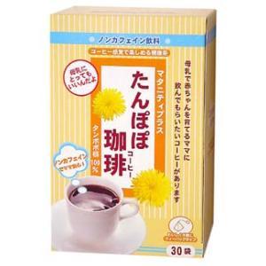 ローズマダム ママに飲んでほしい たんぽぽ珈琲 |mikimura