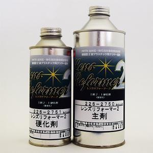 イサム塗料 ヘッドライト補修用塗料 レンズリフォーマー2塗料600gセット|mikipaint