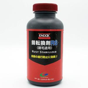 ENDOX錆転換剤RS 500mLボトル|mikipaint
