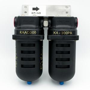 スーパーエアードライヤー 電気不使用でメンテナンスフリー!! まったく新しい技術による水分・オイル除...