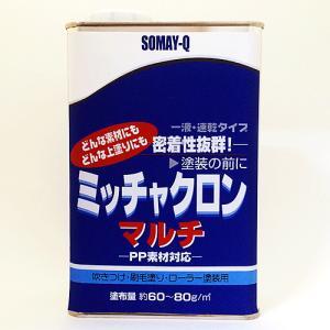 ミッチャクロン マルチ 0.9L(小分品)|mikipaint