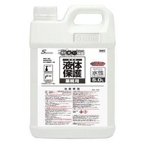 液体保護 RK-101水性ペイント 業務用 5.0L|mikipaint