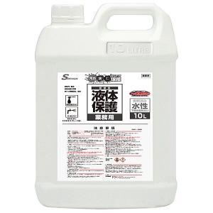 液体保護 RK-102水性ペイント 業務用 10L|mikipaint