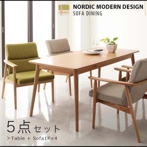 天然木北欧スタイルソファダイニング 3点セット 2色対応 然木北欧スタイルソファダイニング ダイニングセット 3点セット 食卓セット 天然木 木製 送料無料|mikitty