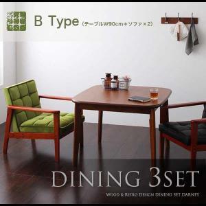 ダイニング3点セット Bタイプ(テーブルW90+ソファ2脚) 3色対応 カフェのようなお洒落なダイニング♪ ダイニングセット 3点セット 送料無料 mikitty
