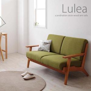北欧デザイン木肘ソファ 2P 3色対応 やさしさ感じる、上質デザイン。 2人掛け 木肘 木製 ファブリック FAB ラバーウッド シンプル モダン 送料無料|mikitty