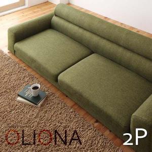 フロアソファ 2人掛け 3色対応 コンパクトなお部屋でも、驚きの開放感♪ソファ フロアソファ ローソファ ファブリック メーカー1年保証付き 送料無料|mikitty