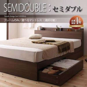 棚・コンセント付き収納ベッド セミダブル フレームのみ/マットレス2タイプ選択可能 収納付き コンセント付き セミダブルベッド 送料無料|mikitty