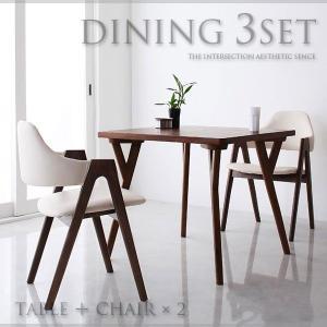 北欧モダンデザインダイニング 3点セット(テーブルW80+チェア×2)2色対応 ダイニングセット 食卓セット ダイニングテーブル ダイニングチェア 送料無料|mikitty