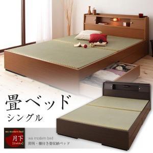 照明・棚付き畳収納ベッド シングル 本の香りを楽しむ、機能的畳ベッド♪ シングル シングルベッド 畳ベッド タタミベッド 畳 本畳 照明付き 送料無料|mikitty